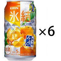 氷結 熊本産みかん(限定出荷)350ml