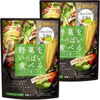 ダイショー 野菜をいっぱい食べるパスタソース アンチョビ&ガーリック 1セット(2個)