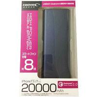 HIDISC 大容量20000mAh1QC2.0モバイルバッテリー 2台同時充電 スマートフォン約8回フル充電 TP-MB20000BK 1個