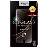HIDISC 9H強化保護ガラスフィルム
