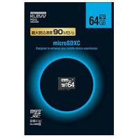 HIDISCハイディスク microSDXCカード 64GB CLASS10 UHS-1対応 超高速転送 Read90MB/s U064GUC1U18-D
