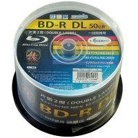 HI-DISC磁気研究所録画/DATA共用ブルーレイディスク260分50GB 6倍速 BD-R/DL HDBDRDL260RP50 スピンドル1ケース(50枚)