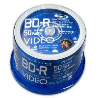 磁気研究所 1回録画用ブルーレイディスク 130分 6倍速 BD-Rホワイトワイドプリンタブル スピンドル1ケース(50枚)VVVBR25JP50