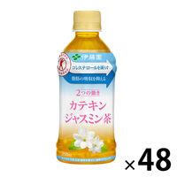 【トクホ・特保】伊藤園 2つの働き カテキンジャスミン茶 350ml 1セット(48本)
