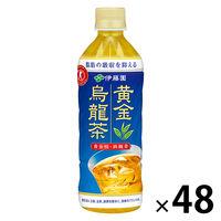 【トクホ・特保】伊藤園 黄金烏龍茶 500ml 1セット(48本)