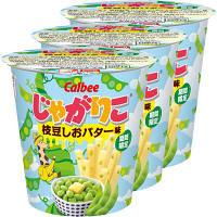 カルビー 52gじゃがりこ枝豆しおバター味 1セット(3個入)