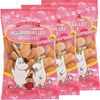 北陸製菓 75gムーミン袋入りビスケットラズベリー 1セット(3袋入)