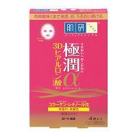 【アウトレット】肌研(ハダラボ) 極潤α マスク 1箱(20mL×4枚) ロート製薬
