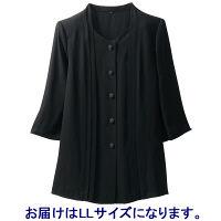 【アウトレット】着心地ゆったりフォーマルチュニックジャケット LL 1枚