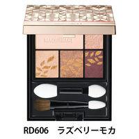 MQ Dスタイリングアイズ RD606