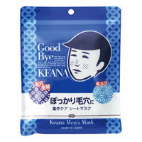 毛穴撫子 男の子用シートマスク