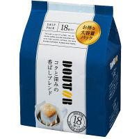 【アウトレット】ドトール ドリップパックコーヒー 香ばしブレンド 1袋(18バッグ入)