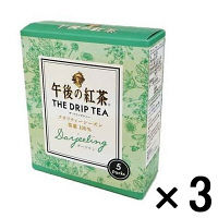 【アウトレット】午後の紅茶 ザ・ドリップティー ダージリン 1セット(5バック入×3箱)