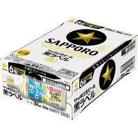 サッポロ 黒ラベル ケース景品付き 350ml24缶