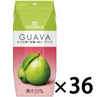 【アウトレット】CHABAA グアバ 200ml 1箱(36本入)