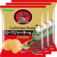 山芳製菓 ポテトチップス ビーフジャーキー味わさビーフ仕立て 1セット(3袋入)