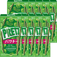 【数量限定】江崎グリコ プリッツ<パクチー> 1セット(10個入)