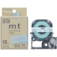 キングジム テプラPRO マスキングテープ「mt」ラベル その他 SPJ18LB 1個