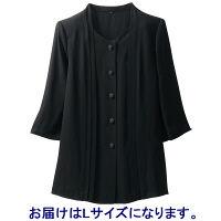 【アウトレット】着心地ゆったりフォーマルチュニックジャケット L 1枚