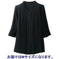 【アウトレット】着心地ゆったりフォーマルチュニックジャケット M 1枚