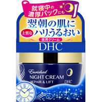DHC(ディーエイチシー) エンリッチナイトクリームR&L 30g
