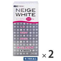 【第3類医薬品】ビタトレール ネージュホワイト 240錠 2箱 日本ビタミン化学