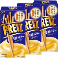 江崎グリコ プリッツ<発酵バター> 3個