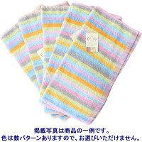 【アウトレット】残糸エコポップ ハンドタオル5枚セット WF425820 1パック(5枚入) 林