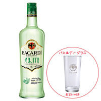 バカルディモヒート  + グラス1個