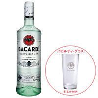 バカルディ ラム スペリオール ホワイト 750ml 1本 + サッポロ バカルディグラス 1個