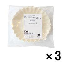 【アウトレット】マドレーヌ敷紙8cm 1セット(90枚:30枚入×3袋) 貝印