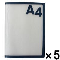 クリアブックスリム A4 10P 5冊