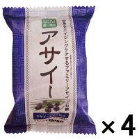 【アウトレット】ファミリーアサイー石けん 1セット(4袋:80g×4) ペリカン石鹸