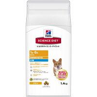 【お試し価格】SCIENCE DIET(サイエンス・ダイエット) ドッグフード ライト 小粒 肥満傾向の成犬用 1.4kg 1袋 日本ヒルズ・コルゲート