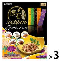 懐石zeppin  5つのしあわせ 220g 1セット(3個) 日清ペットフード