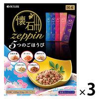 懐石zeppin  5つのごほうび 220g  1セット(3個) 日清ペットフード