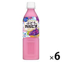 カルピス 味わう葡萄&「カルピス」 500ml 1セット(6本)