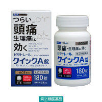 【指定第2類医薬品】ビタトレール クイックA錠 180錠 中外医薬生産