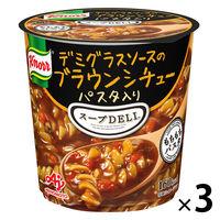 味の素 クノール スープDELI デミグラスソースのブラウンシチュー 3個