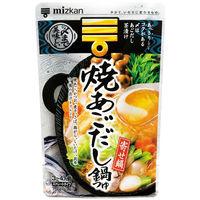 ミツカン 〆まで美味しい焼あごだし鍋つゆ