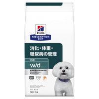 PD犬用w/d(小粒) 1kg
