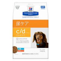 プリスクリプションダイエット ドッグフード 療法食 犬用 c/dマルチケア(小粒) 3kg 1袋 日本ヒルズ・コルゲート