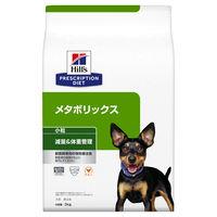 PD犬用メタボリックス小粒 3kg
