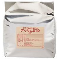 【大容量】紅茶 茶葉 TEA ESMERALDA アッサムSTD(スタンダード)  1袋(1kg)