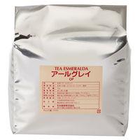 【大容量】紅茶 茶葉 TEA ESMERALDA アールグレイ  1袋(1kg)