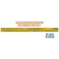 パナソニック 三波長形蛍光ランプ 40W形 グロースタータ形 昼光色 FL40SSEXD37 10K 1箱(10本入)