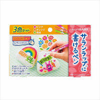 サランラップに書けるペン 1セット(ピンク・オレンジ・黄緑 各1本) 旭化成ホームプロダクツ