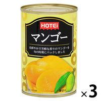 ホテイ マンゴー425g 1セット(3缶)