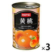 ホテイ 黄桃425g 1セット(3缶)