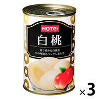 ホテイ 白桃425g 1セット(3缶)